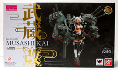 Bandai Armor Girls Project Kancolle Mushai Kai Action Figure - Toyz in the Box