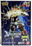 Bandai Shokugan SDCC 2018 Voltron Exclusive Set Super Mini Pla Kit - Toyz in the Box