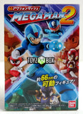 Bandai 66 Mega Man Vol. 2 (Blind Package) Action Figure - Toyz in the Box