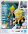 S.H. Figuarts Dragonball Z Super Saiyan Gotenks Action Figure