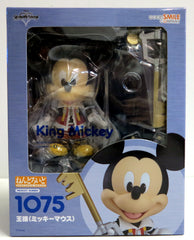 Nendoroid Kingdom Hearts II King Mickey 1075 Action Figure - Toyz in the Box