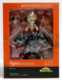figma My Hero Academia Katsuki Bakugo Action Figure - Toyz in the Box