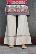 Plain Beige Bell-bottoms