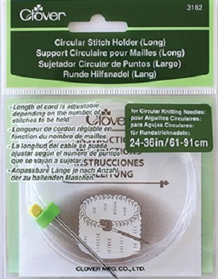 Clover Circular Stitch Holder. Available in Long #3162 and Short #3161