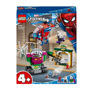 Lego Spider Man The Menace of Mysterio 76149