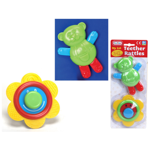 My First Teether Rattles