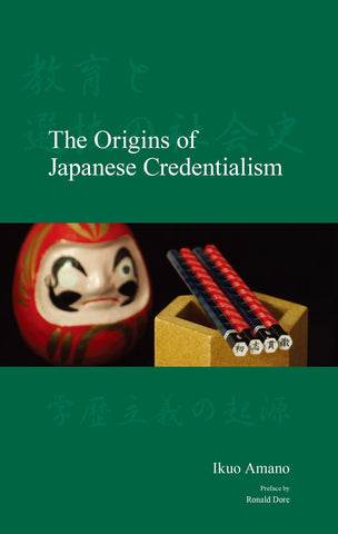 The Origins of Japanese Credentialism