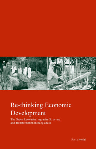 Re-thinking Economic Development