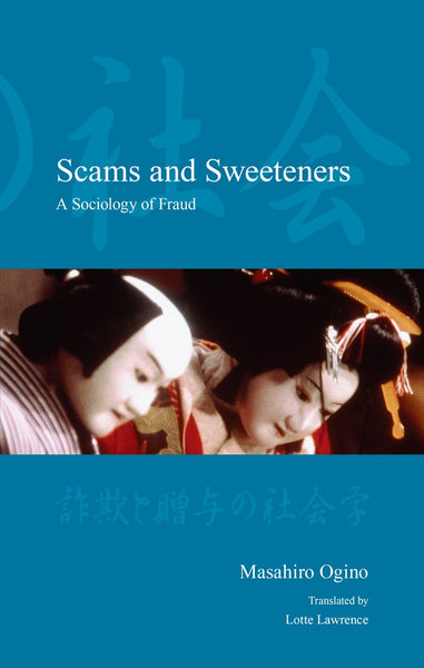 Scams and Sweeteners