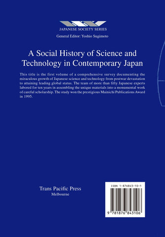 Social History of Science and Technology Vol.1