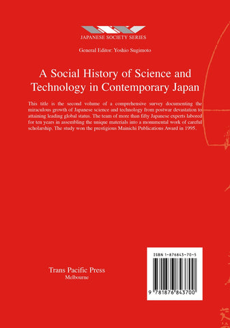 Social History of Science and Technology Vol.2