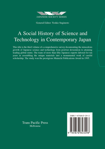 Social History of Science and Technology Vol.3