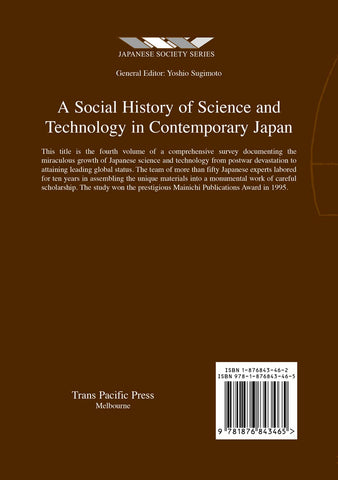 Social History of Science and Technology Vol.4