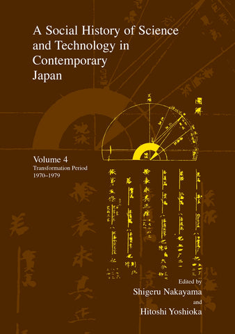 A Social History of Science and Technology in Contemporary Japan (Complete Set)