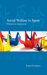 Social Welfare in Japan