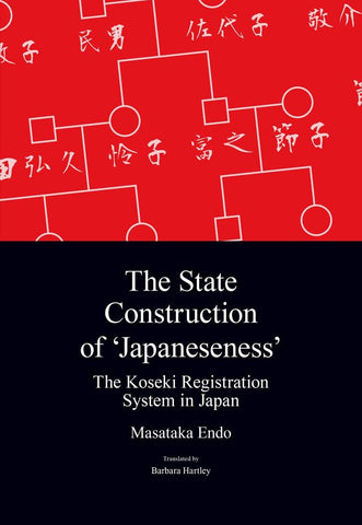 The State Construction of 'Japaneseness'