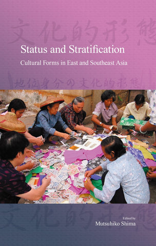 Status and Stratification