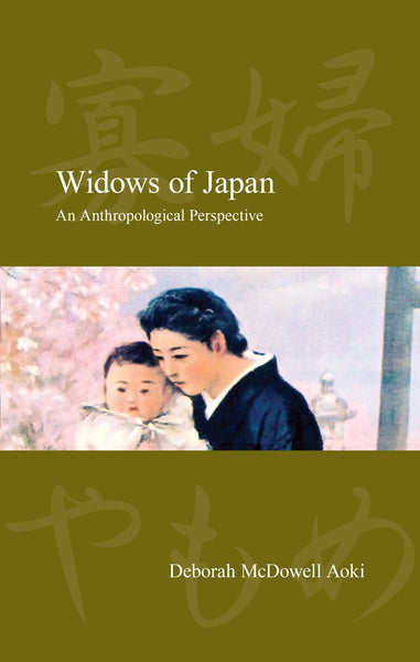 Widows of Japan