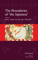 Boundaries of 'the Japanese' Vol.2