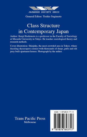Class Structure in Contemporary Japan