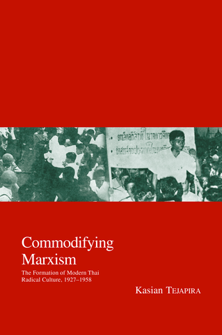 Commodifying Marxism