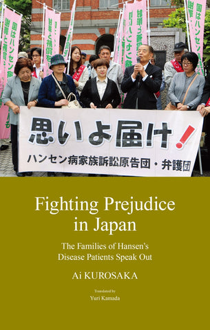 Fighting Prejudice in Japan
