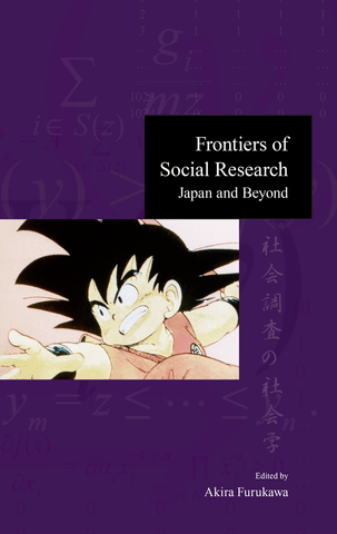 Frontiers of Social Research