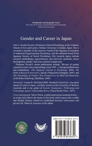 Gender and Career in Japan