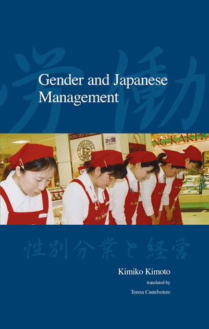 Gender and Japanese Management