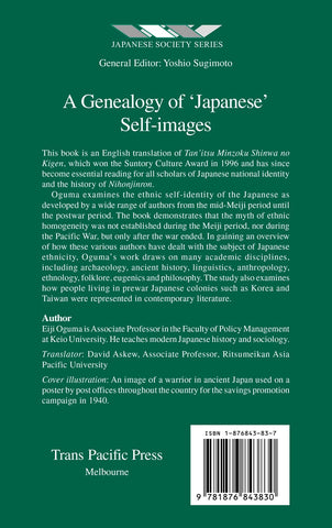 A Genealogy of 'Japanese' Self-images