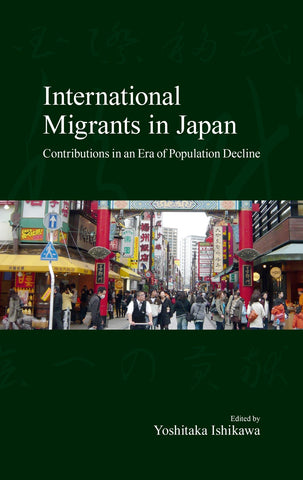 International Migrants in Japan