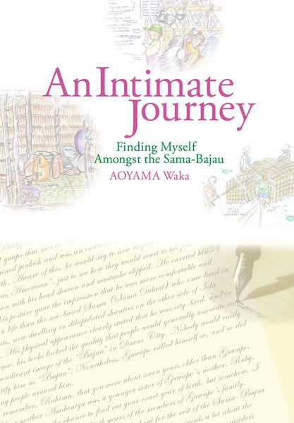 An Intimate Journey