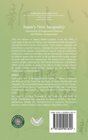 Japan's New Inequality