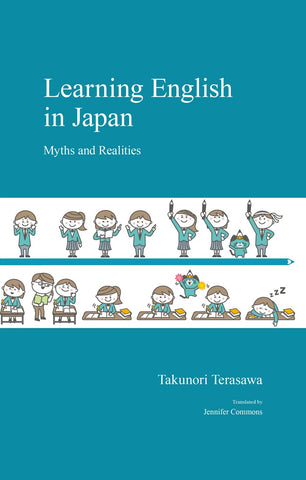 Learning English in Japan
