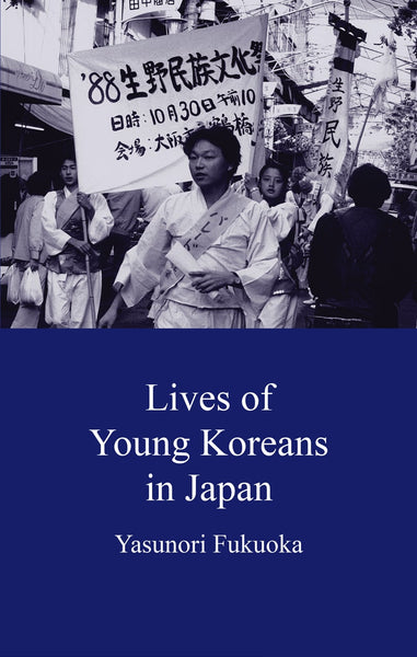 Lives of Young Koreans in Japan