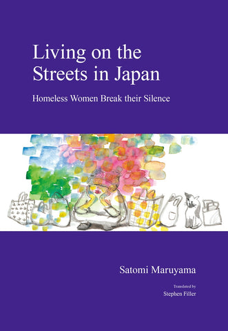Living on the Streets in Japan