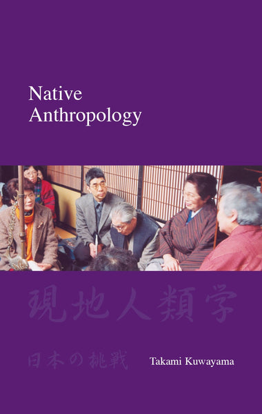 Native Anthropology