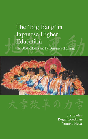 The Big Bang' in Japanese Higher Education