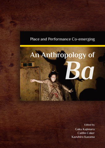 Anthropology of Ba