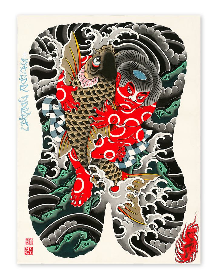 """Kintaro"" - Sandor Jordan - LIMITED - Fine Art Tattoo Print - Beyond Tradition -Tattoo print"