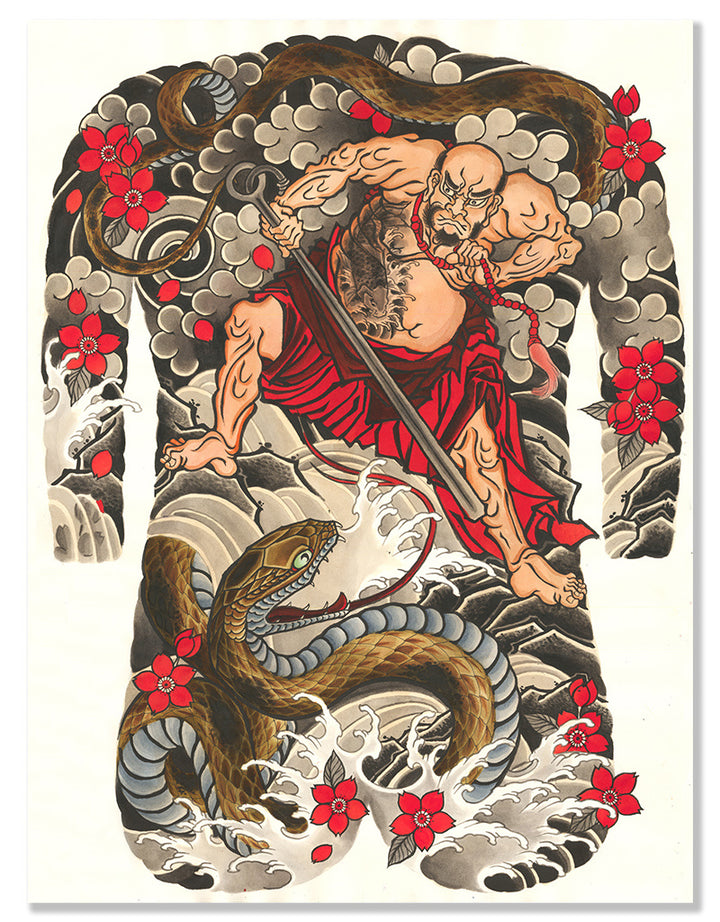 Kaosho Rochishin - Leo Barada - Beyond Tradition -Tattoo print