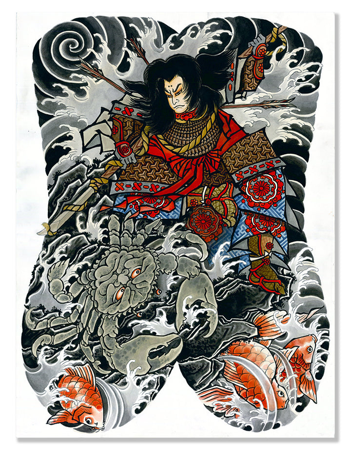 Taira No Tomomori - Leo Barada - Beyond Tradition -Tattoo print
