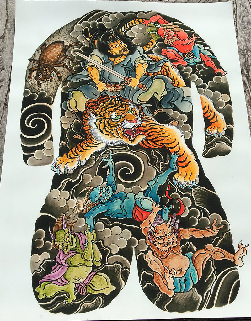 Shoki, Killing Demons - Leo Barada - Beyond Tradition -Tattoo print