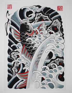 """Koi"" - Sandor Jordan - Beyond Tradition -Tattoo print"