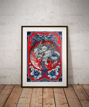 Emperor's Dragons  - Sebastian Forace - Beyond Tradition -Tattoo print