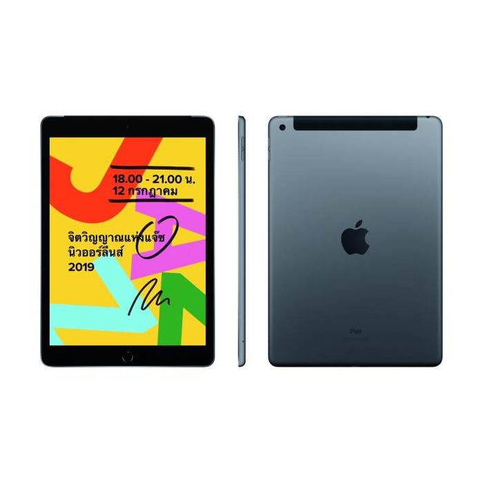 10.2-inch iPad Wi-Fi + Cellular 128GB – Space Grey