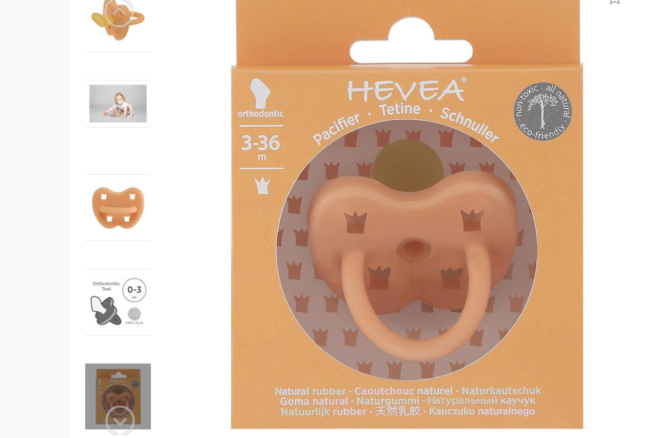 HEVEA - COLOUR PACIFIER - ORTHODONTIC - CANTALOUPE - SIZE 0 TO 3 MONTHS