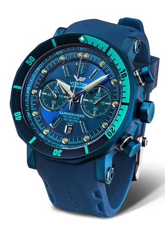 Lunokhod-2 Chrono 1620E278 with silicone strap