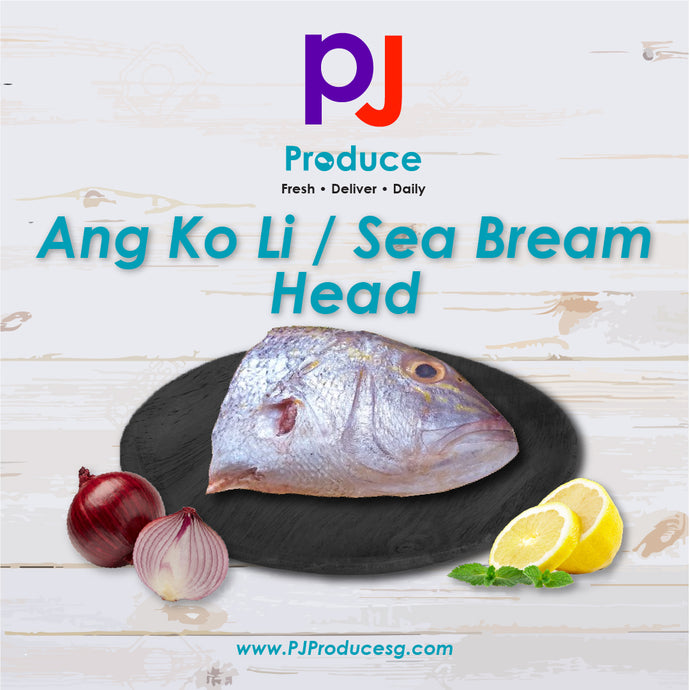AngKoli / Sea Bream (Head)