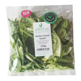 Behind the Shed Petite Green Salad 150g